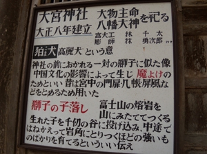 Mini_serumeigaki_3